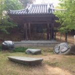 Japan - Earth Spirit Tours - May 2nd - 8th, 2019